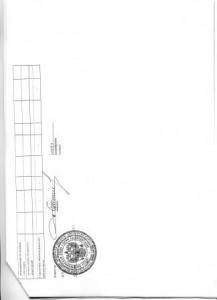 File0568