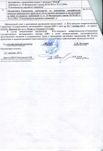 File1041
