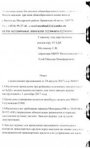 File1042
